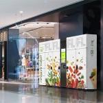 Тенденции, влияющие на развитие рынка доставки онлайн-заказов товаров сектора FMCG