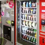 На 13 станциях МЦК установлено 47 новых вендинговых автоматов