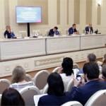 III Всероссийский бизнес-форум по вендингу