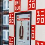 Одежда бренда Uniqlo будет продаваться через торговые автоматы