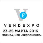 """Открытие 10-ой выставки """"VendExpo Россия"""" состоится 23 марта 2016 года"""
