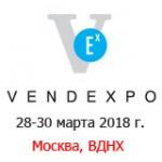 12 международная выставка в сфере вендинга «VendExpo» 2018