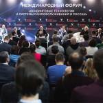 """13-я международная выставка """"Вендинговые технологии и системы самообслуживания"""""""