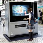 Мировой рынок умных вендинг автоматов 2017-2021