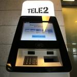 В метрополитене были установлены вендинговые аппараты по продаже сим-карт