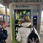 Вкусвилл установила вендинговые аппараты на стациях метро МЦК