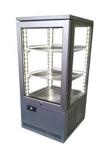 Холодильные витрины AHT BR 62