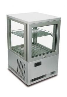 Холодильные витрины AHT BR 41