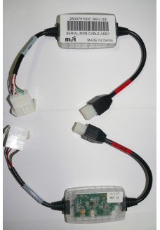 Кабель-конвертер для MEI 250075100P1
