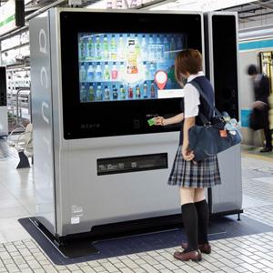 Умные вендинговые автоматы в Японии